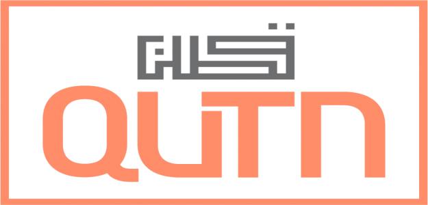 QutnCotton
